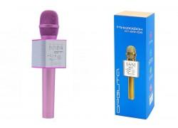 Караоке микрофон Орбита OT-ERM05 (Фиолетовый, Bluetooth, динамики, USB)