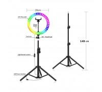 Лампа кольцевидная RGB со штативом Огонек OG-SMH07  (26см)