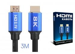 Кабель HDMI-HDMI Орбита OT-AVW47 3м (v2.1)