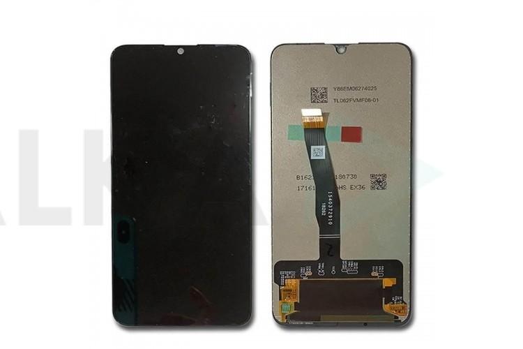 Дисплей для Huawei Honor 10 Lite (HRY-LX1 ) в сборе с тачскрином (черный)