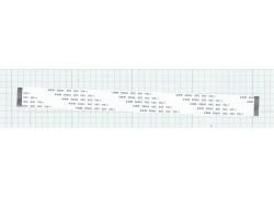 Шлейф универсальный 16Pin, шаг 1мм, длина 30см
