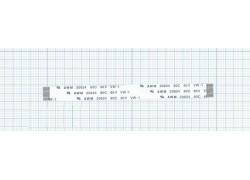 Шлейф универсальный 16Pin, шаг 0.5мм, длина 30см