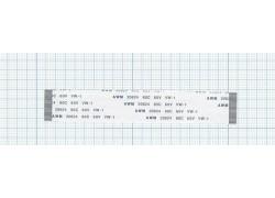 Шлейф универсальный 32Pin, шаг 0.5мм, длина 10см