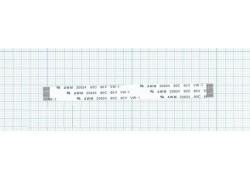 Шлейф универсальный 16Pin, шаг 0.5мм, длина 20см
