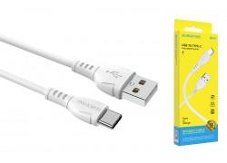 Кабель USB - USB Type-C BOROFONE BX51, 3A белый 1м