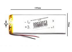 Аккумулятор универсальный 145x50x4 3.7V 3500mAh (0450145P)