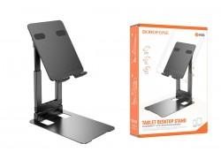 Подставка для телефона BOROFONE BH56 черный