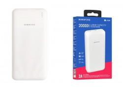 Универсальный дополнительный аккумулятор BOROFONE BJ16A power bank (20000 mAh) белый