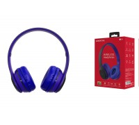 Беспроводные внешние наушники BO4 BOROFONE Charming rhyme wireless headset синий