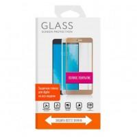 Защитное стекло дисплея iPhone 7/8 (4.7) 5D черное + чехол в подарок
