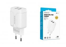 Сетевое зарядное устройство 2400mAh  BOROFONE BA37A Speedy dual port charger белый