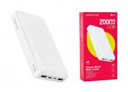 Универсальный дополнительный аккумулятор BOROFONE BJ3A power bank (20000 mAh) белый