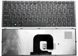 Клавиатура для ноутбука Sony Vaio VPC-YA черная с серой рамкой