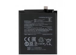 Аккумуляторная батарея BM4R для Xiaomi Mi 10 Lite (BT)