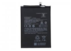 Аккумуляторная батарея BN62 для Xiaomi Redmi 9T, Poco M3 (BT)