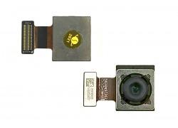 Камера для Huawei Honor 9X/ 9X Lite/ P40 Lite/ P40 Lite E (48 MP) задняя