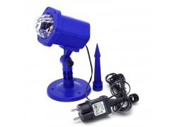 Огонек OG-LDS11 Синяя световая установка