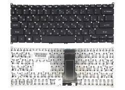 Клавиатура для ноутбука Acer Spin 5 SP513-51