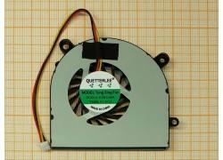 Вентилятор (кулер) для ноутбука MSI FX600