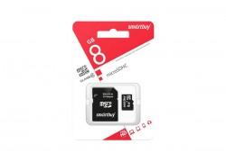 micro SDHC карта памяти Smartbuy  8GB Сlass 4 (с адаптером SD)