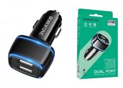 Автомобильное зарядное устройство 2USB BOROFONE BZ14 Max power duble port car charger 2400 mAh черный