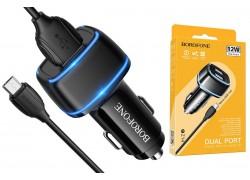 Автомобильное зарядное устройство 2USB 2400 mAh BOROFONE BZ14 Max double port ambient light + кабель micro USB черный