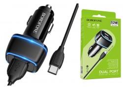 Автомобильное двойное зарядное устройство 2USB BOROFONE BZ14 Max dual port  + кабель Type-C 2400 mAh черный
