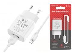 Сетевое зарядное устройство USB 2400mAh + кабель iPhone 5/6/7 BOROFONE BA52A Gamble single port charger set белый