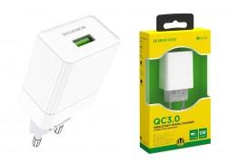 Сетевое зарядное устройство USB BOROFONE BA47A  QC3.0 белый