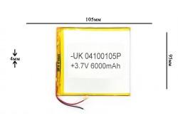 Аккумулятор универсальный 105x95x4 3.7V 6000mAh (04100105P)