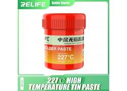 Паста паяльная высокотемпературная RELIFE RL-406 (227°C) 40 гр.
