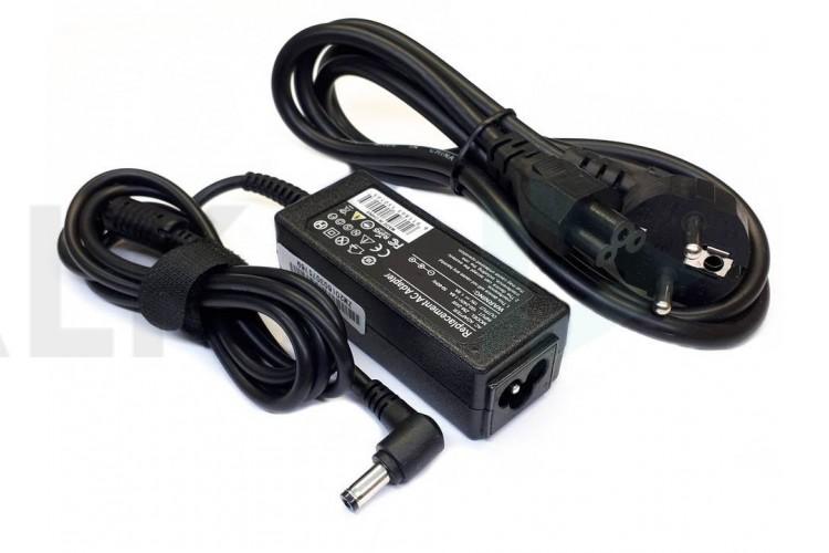 Зарядное устройство 15V, 1,6А, 5,5*2,5мм (LCD011)