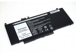 Аккумулятор G5M10 7.4V 6900mAh