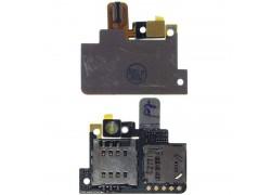 Шлейф для LG P990 с контактами Sim, MMC