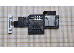 Шлейф для LG E730 Optimus Sol с контактами SIM, MMC, кнопки громкости