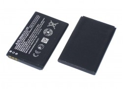 Аккумулятор BL-4UL для Nokia 225 (BT)