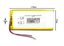 Аккумулятор универсальный 118x55x4 3.7V 3500mAh (0452125P)