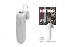 Bluetooth гарнитура SENDEM E21 Белая