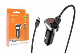 Автомобильное зарядное устройство 2USB 2400 mAh BOROFONE BZ15 double port digital displey + кабель micro USB черный