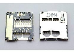 Контакты MicroSD для Samsung i9100 с держателем
