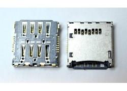 Контакты SIM/ MMC для Sony LT25/ M36h