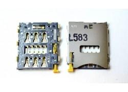 Контакты SIM для Sony Xperia Z3 (D6603)/ Xperia Z3 Compact (D5803)