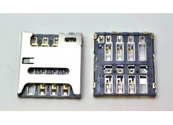 Контакты SIM для Sony Xperia E3 (D2202/ D2203)