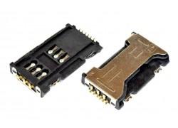 Контакты SIM для Samsung S7562