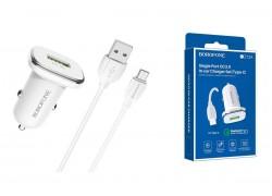 Автомобильное зарядное устройство 2USB 2400 mAh BOROFONE BZ12А Lasting power port QC 3.0 + кабель micro USB белый