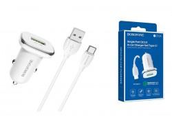 Автомобильное двойное зарядное устройство USB BOROFONE BZ12A Lasting power port QC 3.0 + кабель Type-C белый