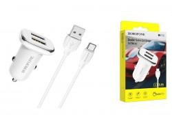 Автомобильное двойное зарядное устройство 2USB BOROFONE BZ12 Lasting power port  + кабель Type-C  2400 mAh белый